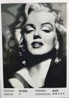 Картина по номерам Мэрилин Монро