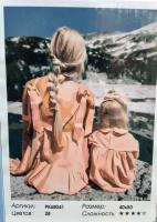 Картина по номерам Два поколения