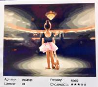 Картина по номерам Юная балерина