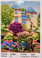 Картина по номерам Сад у дома