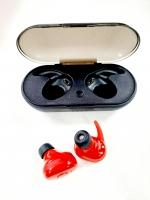 Наушники Bluetooth TWS AKZ-W4 вакуумные