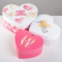 Набор подарочных коробок 3 в 1 «Любовь»