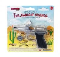 Пистолет с пистонами