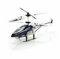 Вертолёт и/к IR-530