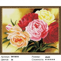 Алмазная мозаика 40х50 Розы