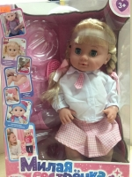 Кукла Милая сестренка