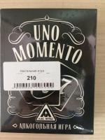 Настольная игра «UMOmomento. Alco», 70 карт