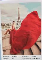 Картина по номерам Страсть в Париже