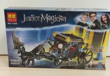 Конструктор Гарри Поттер: Побег 144 дет.