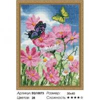 Алмазная мозаика 40х50 Бабочки