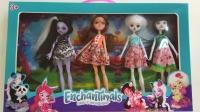 Кукла Enchantimals 4в1