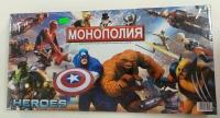 Игра детская Монополия Герои Marvel