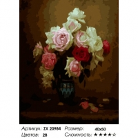Картины по номерам 40х50 Розы