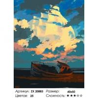 Картины по номерам 40х50 Одинокая лодка