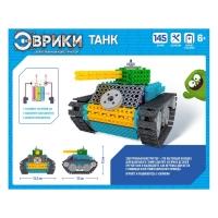 """Электронный конструктор """"Танк"""""""