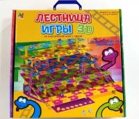 Настольная игра Лестницы и змеи в 3D