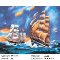 Картины по номерам 40х50 Корабли